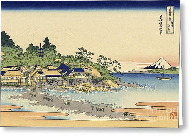 Enoshima In Sagami Province Greeting Card