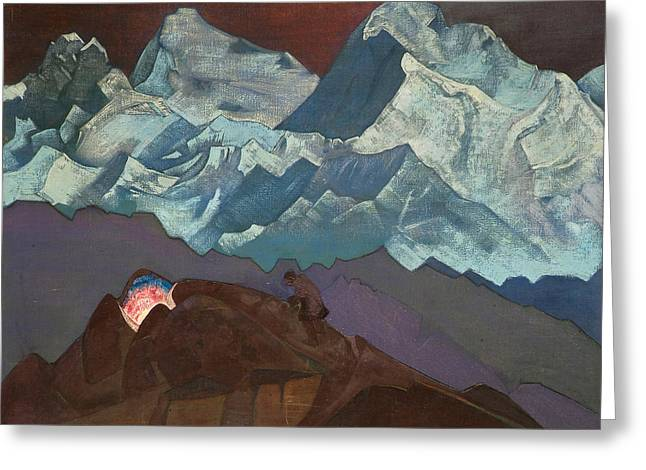 Fire Blossom Greeting Card by Nicholas Roerich