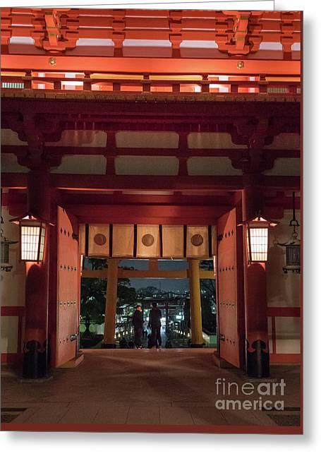 Fushimi Inari Taisha, Kyoto Japan Greeting Card