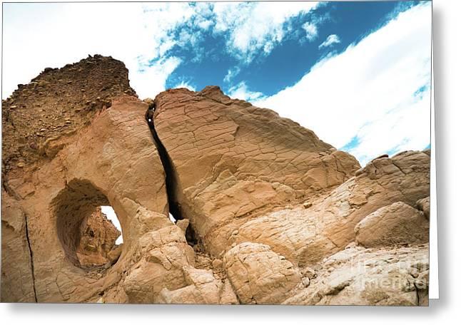 Garuda Valley Tibet Yantra.lv Greeting Card