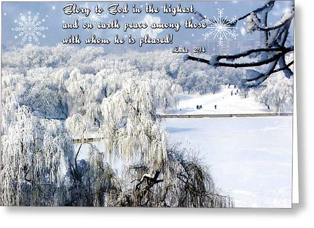 Glory To God Greeting Card by Judi Saunders