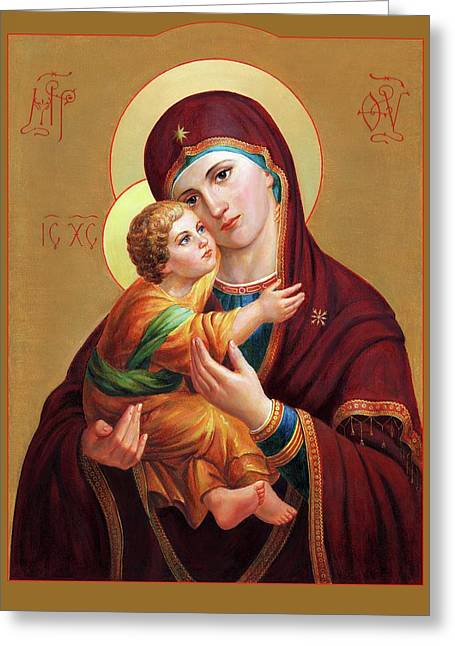 Holy Mother Of God - Blessed Virgin Mary Greeting Card