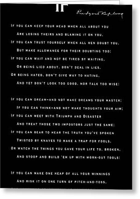 If By Rudyard Kipling Greeting Card by Daniel Hagerman