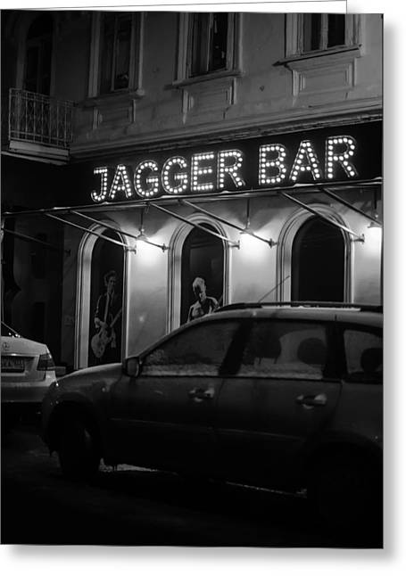 Jagger Bar In Ufa Russia Greeting Card by John Williams
