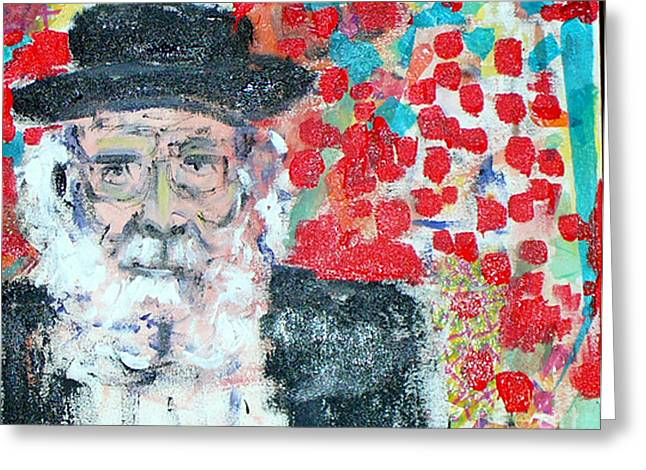 Jerusalem Man Greeting Card