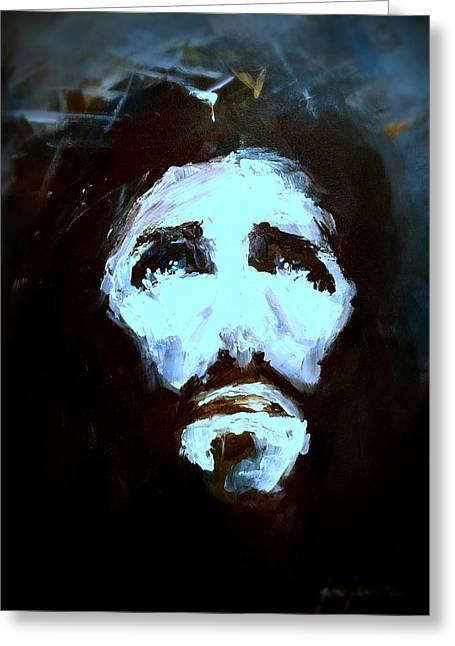 Jesus - 4 Greeting Card by Jun Jamosmos