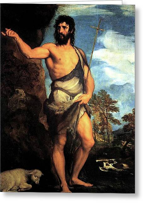 John The Baptist Greeting Card
