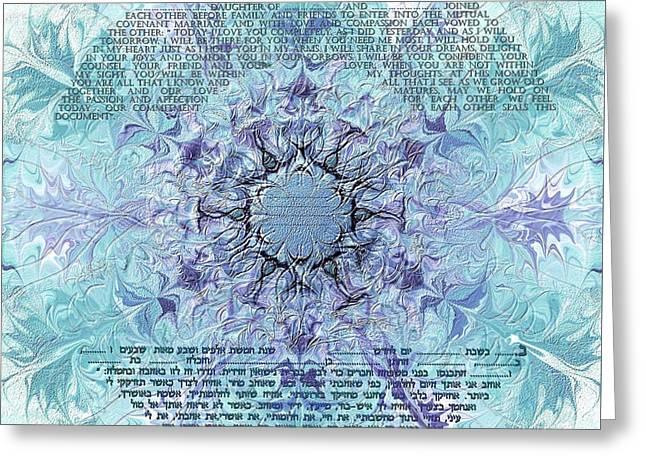 Ketubah Mandala- Interfaith And Reformed Version Greeting Card