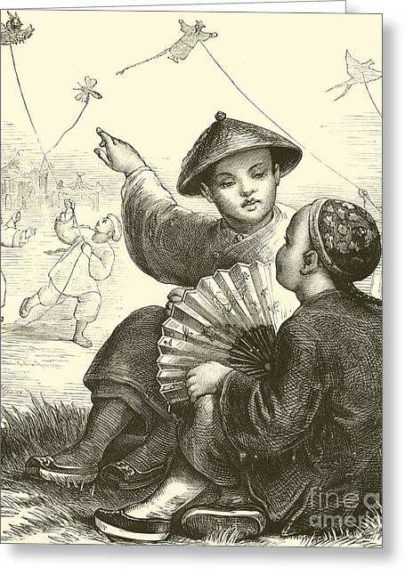 Kite Flying In China  Greeting Card