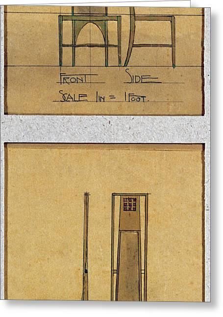 Mackintosh Greeting Card