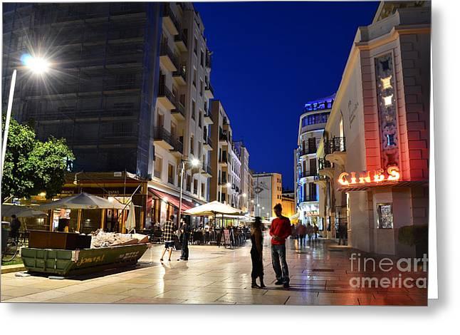 Malaga - Costa Del Sol - Andalucia - Espana - Calle Alcazabilla Greeting Card by Carlos Alkmin