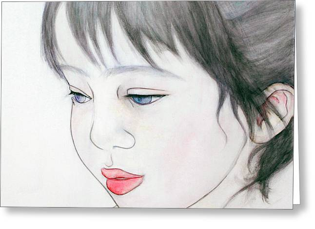Manazashi Or Gazing Eyes Greeting Card