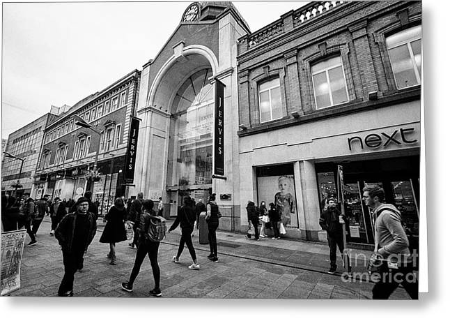 mary street and jervis shopping centre pedestrian shopping area dublin city centre Ireland Greeting Card