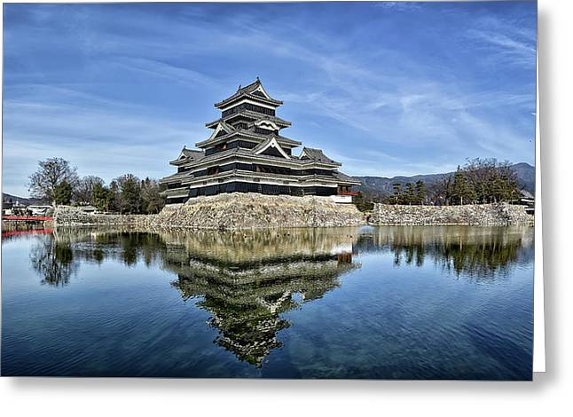 Matsumoto Castle Panorama Greeting Card