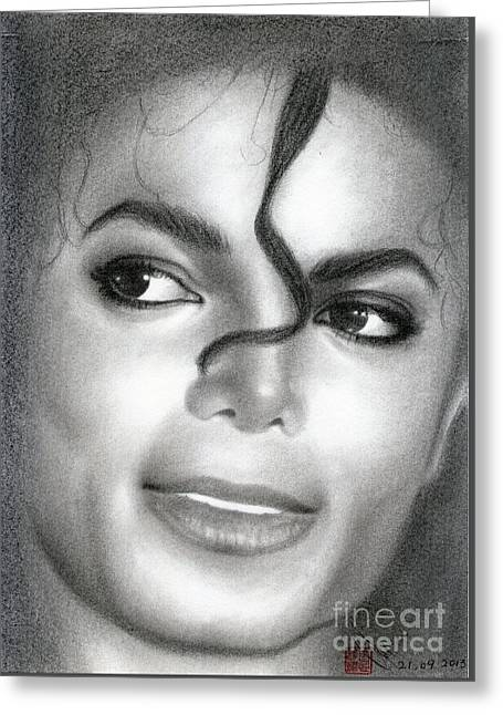 Michael Jackson #eight Greeting Card