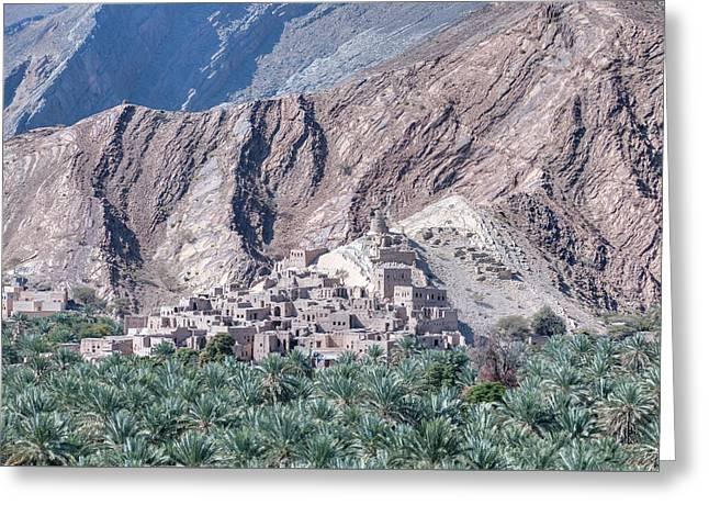Nizwa - Oman Greeting Card by Joana Kruse