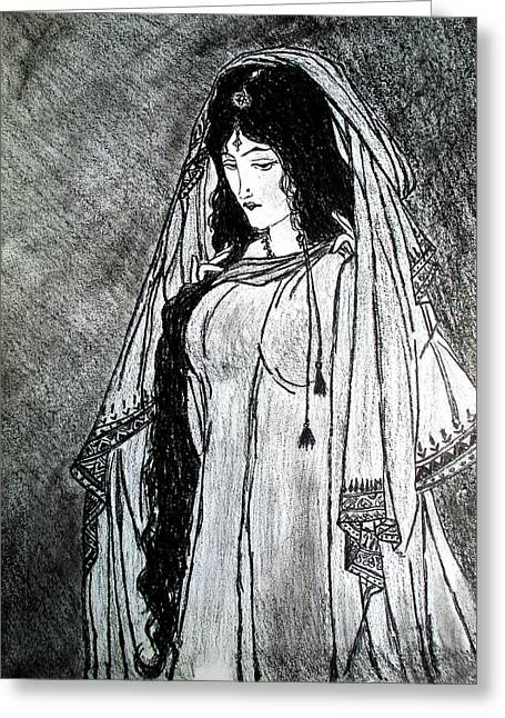 Nostalgia - Woman Of Chughtai  Greeting Card