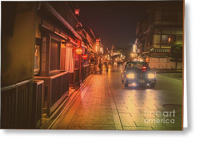 Old Kyoto, Gion Japan Greeting Card