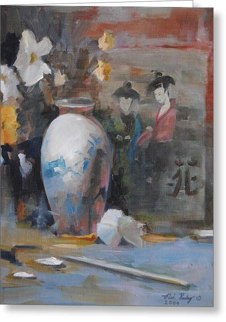 Oriental Vase With Flowers Greeting Card