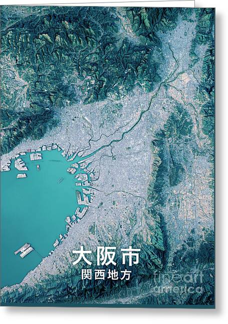Osaka 3d Render Satellite View Topographic Map Greeting Card by Frank Ramspott