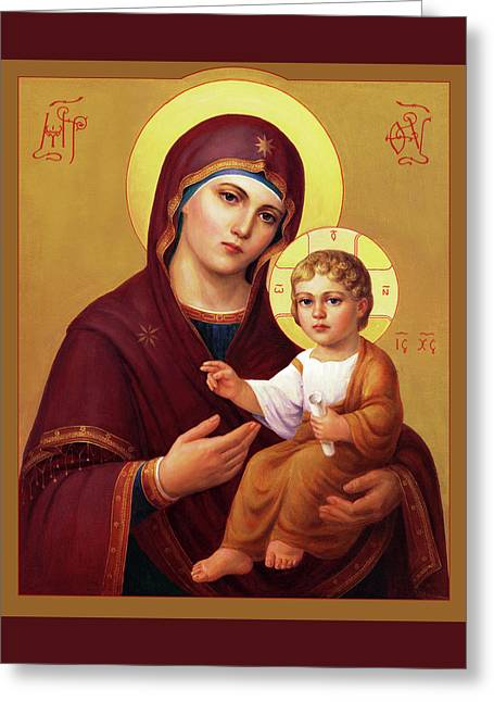 Our Lady Of The Way - Virgin Hodegetria Greeting Card by Svitozar Nenyuk