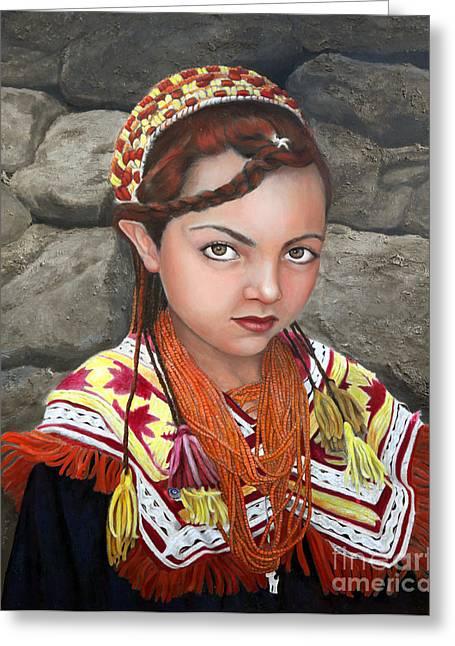 Pakistani Girl Greeting Card