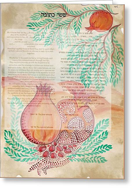 Parchment Ketubah- Reformed And Interfaith Version Greeting Card