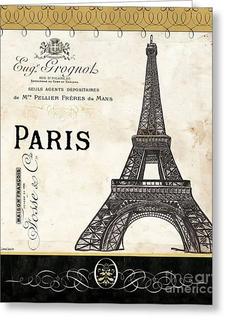Paris Ooh La La 1 Greeting Card