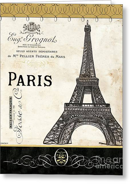 Paris Ooh La La 1 Greeting Card