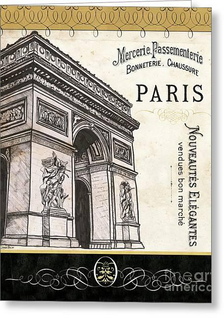 Paris Ooh La La 2 Greeting Card