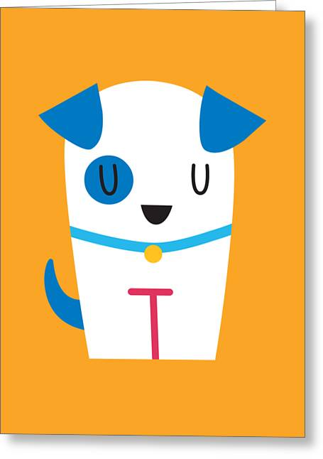 Pbs Kids Dog Greeting Card