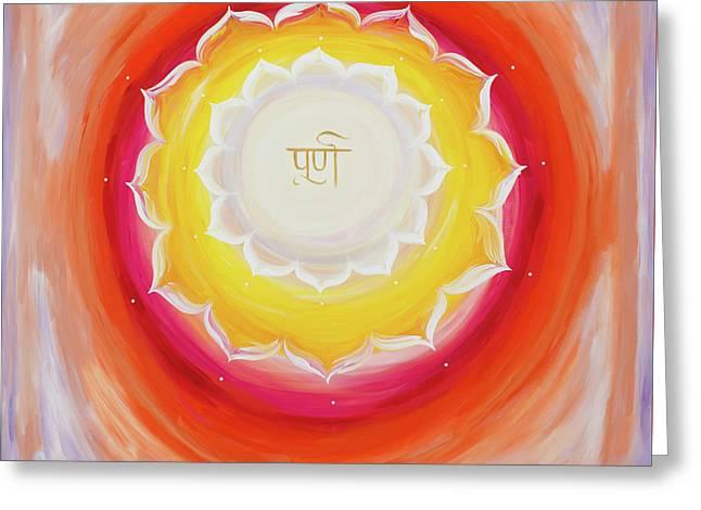 Purna Yantra Greeting Card