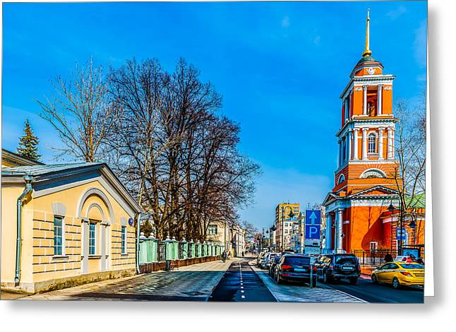 Pyatnitskaya Street Of Moscow Greeting Card