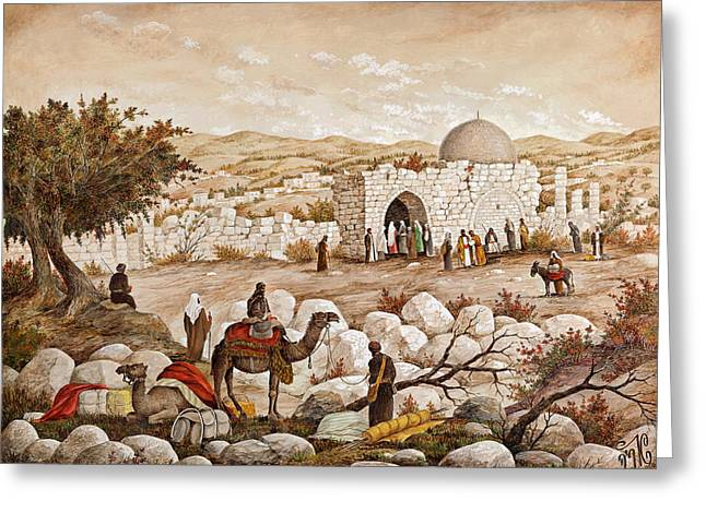 Rachel's Tomb Greeting Card by Aryeh Weiss