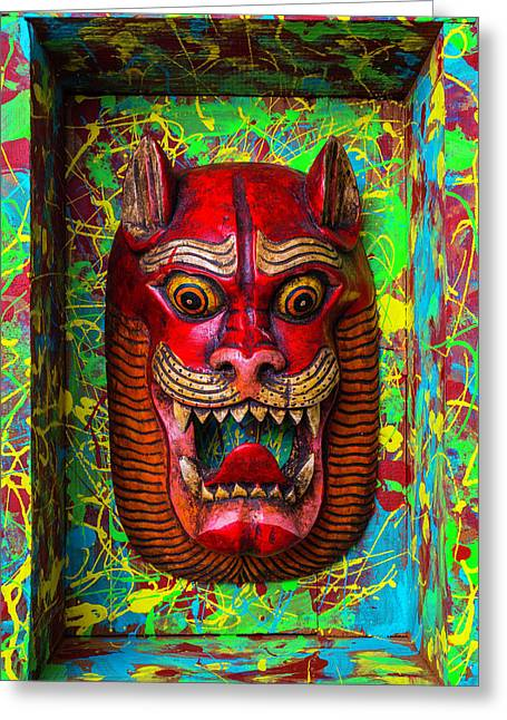 Red Cat Mask Greeting Card by Garry Gay