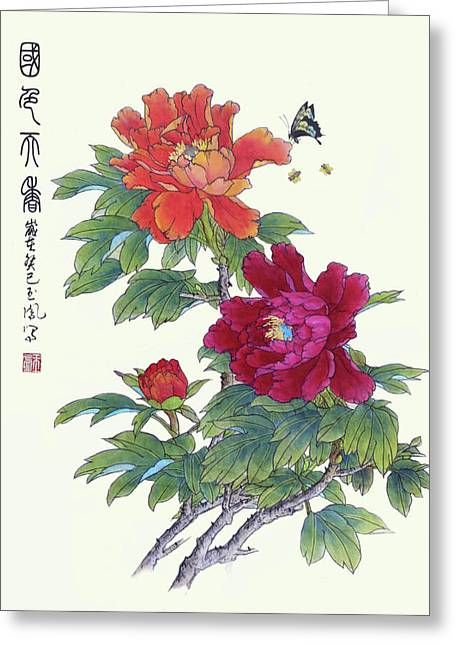 Red Peonies Greeting Card by Yufeng Wang