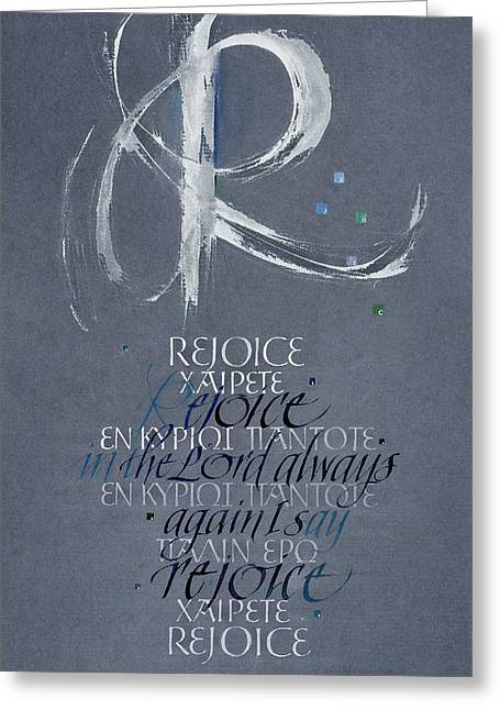 Rejoice I Greeting Card by Judy Dodds