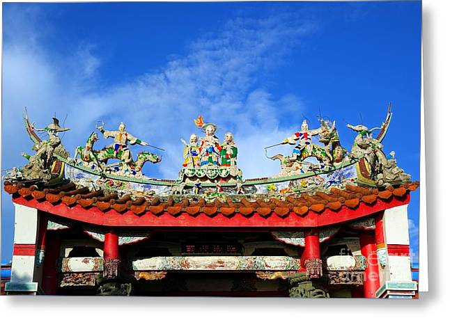 Greeting Card featuring the photograph Richly Decorated Chinese Temple Roof by Yali Shi