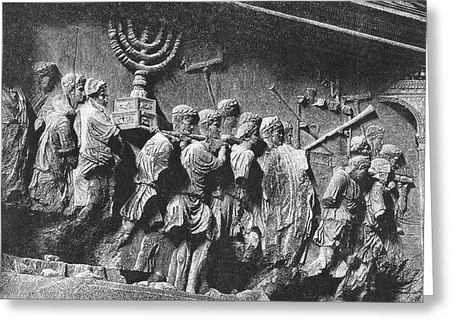 Menorah Greeting Cards - Rome: Arch Of Titus Greeting Card by Granger