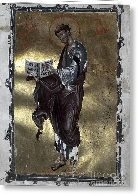 Saint Luke Greeting Card