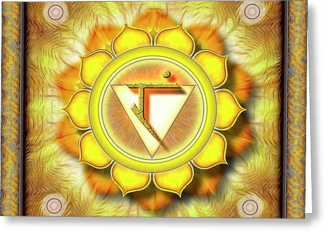 Solar Plexus Chakra - Series 1 Greeting Card by Dirk Czarnota