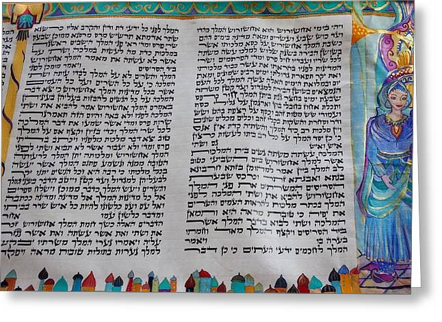 Special Purim-handpainted Illuminations On Authentic Parchment Greeting Card