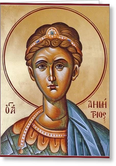 St Demetrios The Great Martyr And Myrrhstreamer Greeting Card by Julia Bridget Hayes