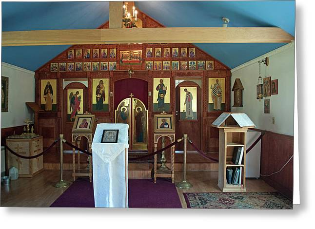 St Nicholas Russian Orthodox Church Greeting Card by Cathy Mahnke