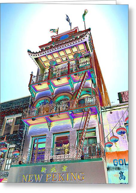 Streets Of Color Greeting Card