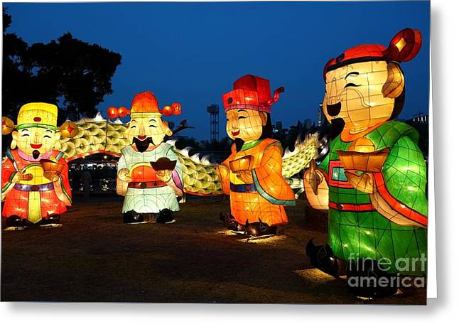 Greeting Card featuring the photograph The 2017 Lantern Festival In Taiwan by Yali Shi