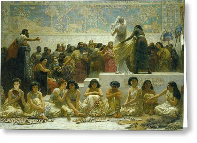 The Babylonian Marriage Market Greeting Card