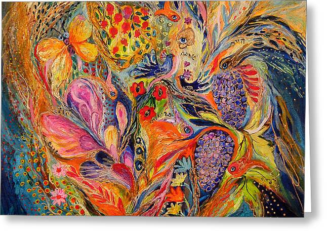 The Grapes Of Holy Land Greeting Card by Elena Kotliarker