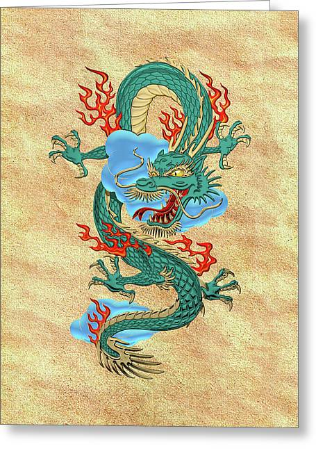 The Great Dragon Spirits - Turquoise Dragon On Rice Paper Greeting Card by Serge Averbukh