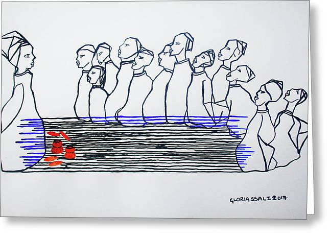 The Last Supper Greeting Card by Gloria Ssali